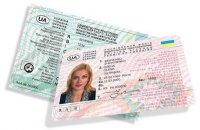 Італія визнала українські водійські посвідчення