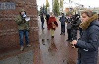 В Киеве прошла акция против освобождения фигуранта дела об убийстве Вербицкого