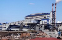 "ИСД объявил о потере контроля над Алчевским меткомбинатом и ""Алчевсккоксом"""