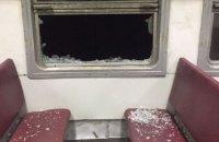 Хулиганы разгромили вагон электрички Львов - Сокаль