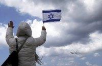 Українські євреї привітали Ізраїль з 72-м Днем незалежності