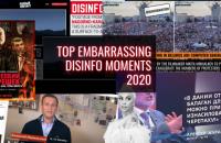 Європейське видання склало список найбільших провалів пропаганди Кремля у 2020 році
