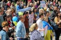 В Харцызске прошел митинг за единство Украины