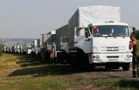"""Часть российских грузовиков с """"гуманитаркой"""" возвращаются в РФ, - СМИ"""