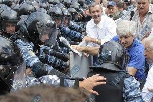 Печерский суд арестовал трех бывших беркутовцев, задержанных в Харькове