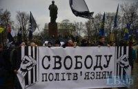 В центре Киева проходит марш в поддержку Медведько и Полищука