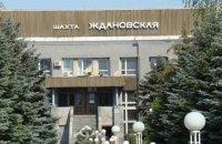 Двое горняков погибли в результате взрыва на шахте в оккупированной Ждановке
