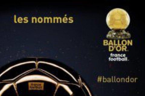 """France Football не хочет признавать голосование за """"Золотой мяч"""", в котором побеждает Месси"""
