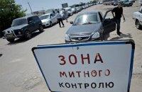 """Поліція Львівської області затримала шахрая, який видавав себе за інспектора з розмитнення """"євроблях"""""""