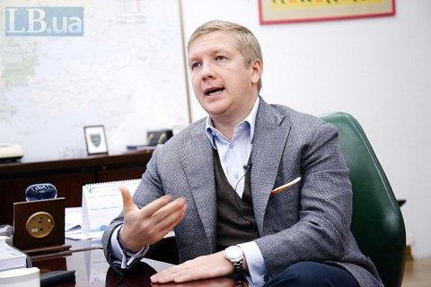 """""""Нафтогаз"""" у серпні може призупинити імпорт газу для його закачування в ПСГ, - Коболєв"""