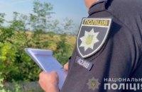 На Одещині правоохоронці виявили схрон зі зброєю та боєприпасами