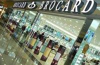 Россияне скупают украинских парфюмеров