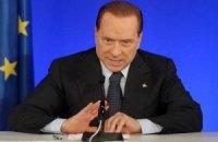 Берлусконі заявив про готовність відмовитися від участі у виборах-2013