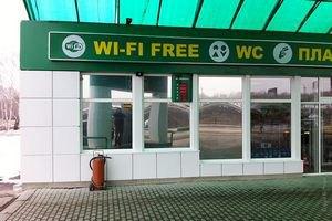 В РФ уточнили правила доступа к публичным сетям Wi-Fi