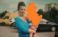 У Київській області вбили гардеробницю Верховної Ради