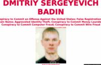 Германия объявила в розыск офицера ГРУ РФ за хакерскую атаку на Бундестаг