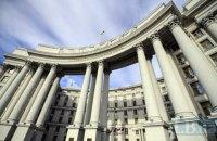 В МИД отреагировали на намерение российской партии открыть свое представительство в ОРДЛО