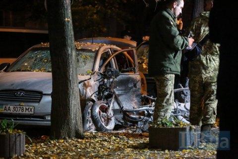Взрыв в Киеве квалифицирован как теракт