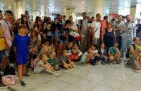 150 пасажирів SkyUp другий день не можуть вилетіти з Барселони до Харкова