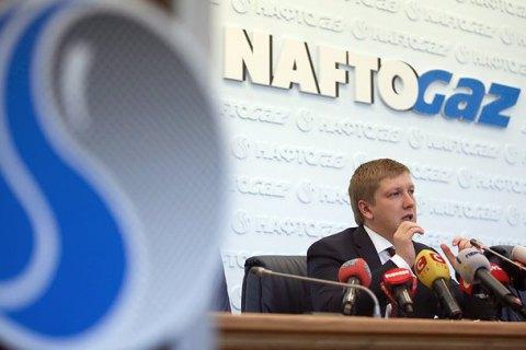 """""""Нафтогаз"""" готовий продати свій бізнес у Єгипті"""