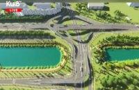 При въезде на Троещину планируют построить многоуровневую развязку
