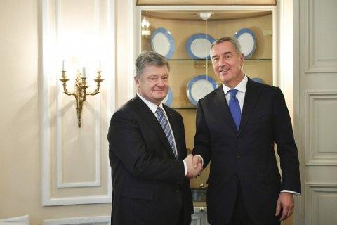 Порошенко запросив президента Чорногорії в Україну