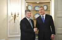 Порошенко пригласил президента Черногории в Украину