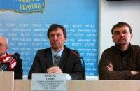 Украинские юристы создали Комиссию, расследующую нарушения прав человека