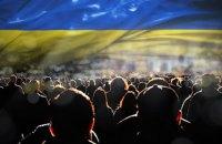 Население Украины за год сократилось на 233 тысячи человек