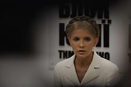 Тимошенко готовит для себя статус политического беженца, - Колесниченко