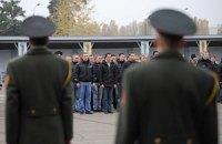 Сегодня в Украине начался последний призыв на срочную военную службу