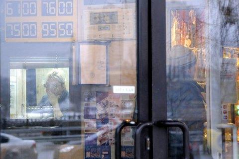 Курс долара в Росії сягнув 80 рублів