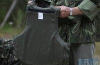 Прокуратура передала в суд дело о закупках бронежилетов для армии по завышенной цене