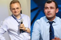 """""""Самопомощь"""" и """"ДемАльянс"""" заключили политический союз"""