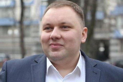 """Топ-менеджер """"Укртранснафты"""", которого судили по делу о давлении на Абромавичуса, избежал приговора"""