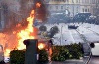 У Мілані на Перше травня влаштували погром