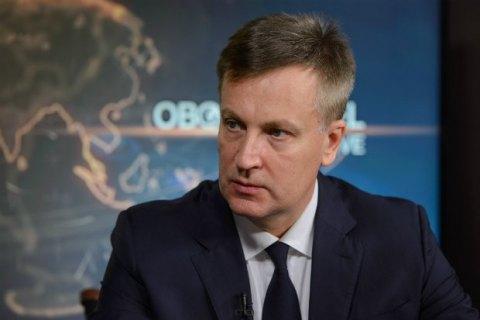 Наливайченко встретился в Вашингтоне с членами переходной администрации Трампа, - Лубкивский