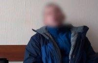 Завербованный ФСБ убийца сотрудника Ровенского СИЗО пошел под суд