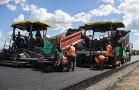 """""""Укравтодор"""" відремонтував вдвічі більше доріг у 2017 році"""