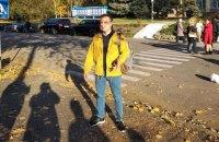 Полиция нашла мужчин, которые облили фекалиями Дмитрия Гнапа