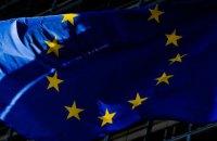 ЄС не визнає російські вибори в окупованому Криму