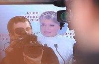 ГПУ: все следственные действия с Тимошенко фиксируются на видео