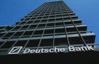 Deutsche Bank заподозрили в отмывании иранских денег