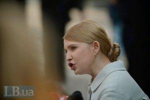 Тимошенко терміново вилітає в Донецьк