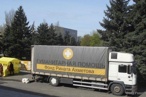 В мае помощь Рината Ахметова получат 22 тысячи человек