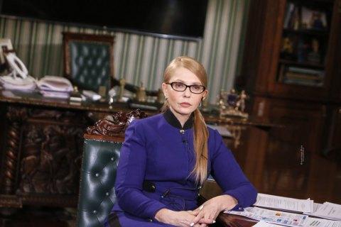 Тимошенко предложила помощь в ликвидации последствий наводнений