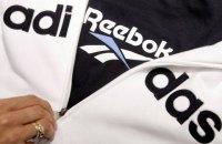 Adidas продає бренд Reebok за 2,1 млрд євро