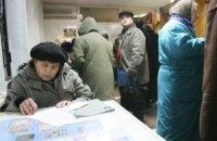Українцям видали майже 500 млн гривень за радянськими вкладами