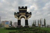 В Ровно военный пенсионер подорвался на запасах взрывчатки