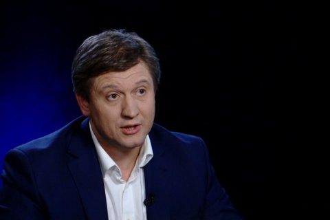 Данилюк заявив про завершення переговорів з МВФ про черговий транш